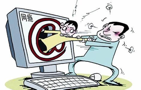 心理专家解读:孩子有网瘾家长怎么办