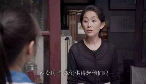 都挺好,是中国婚姻最大的谎言!
