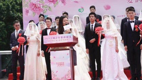 """热烈祝贺 """"爱满珠江缘 情牵中国梦""""羊城青年集体婚礼圆满成功!"""